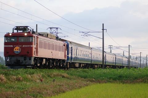 20090913_02