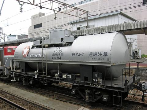 20090916_03