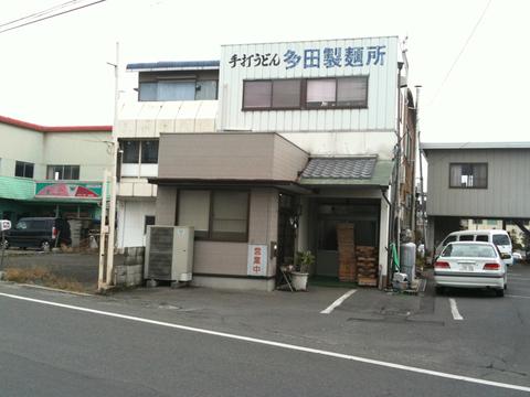 20100221_03