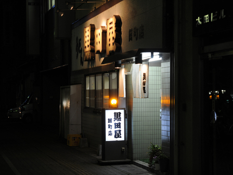 20100221_07_2