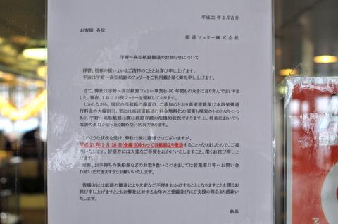 20100304_03