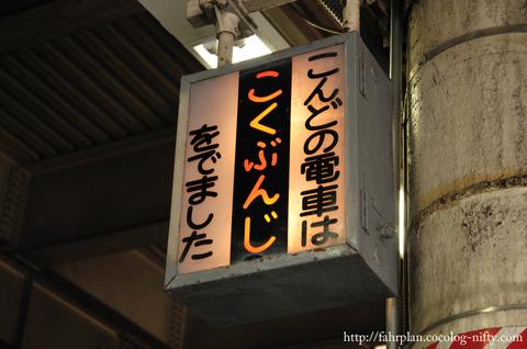20100829_01