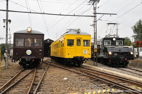 20101024_16